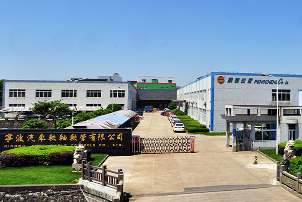 Ningbo Auto Cable Controls Co., Ltd the second factory