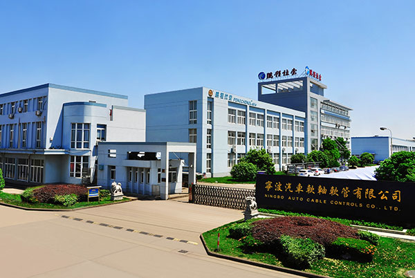 Ningbo Auto Cable Controls Co., Ltd the first factory